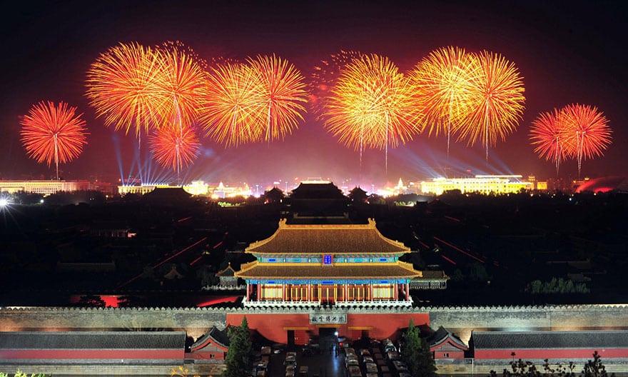 Реальное место в Китае