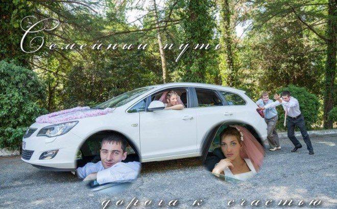 Сногсшибательная свадебная фотография-30
