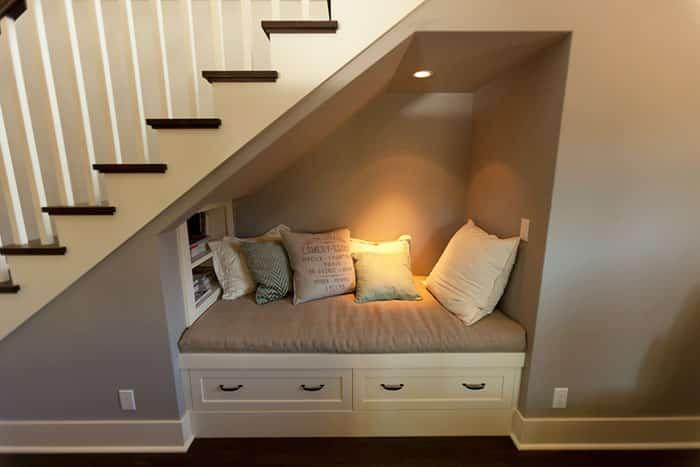 Идеальное место для уединенного чтения