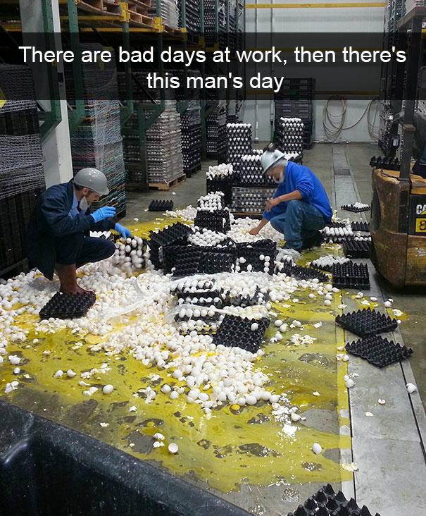 Смешной случай на работе
