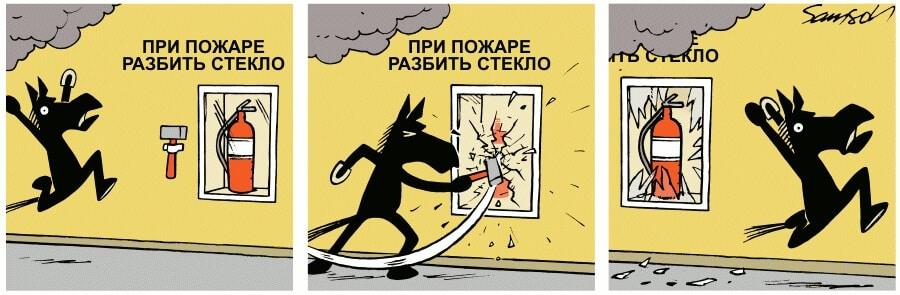 Комиксы про коня Горацио 8