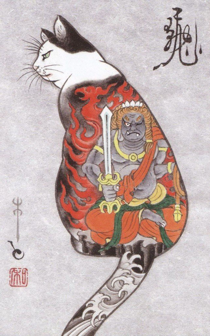 Кошка якудза