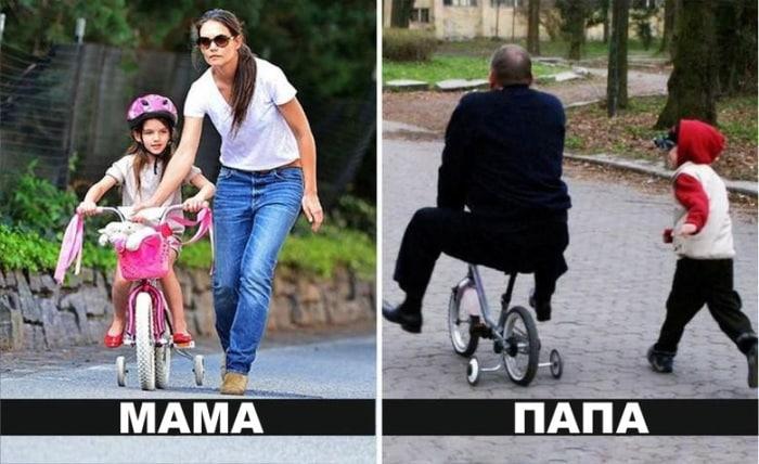 Папа - приколист