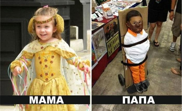 Воспитание ребенка родителями