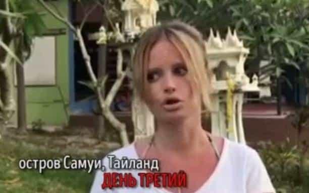 Дана Борисова (о. Самуи)