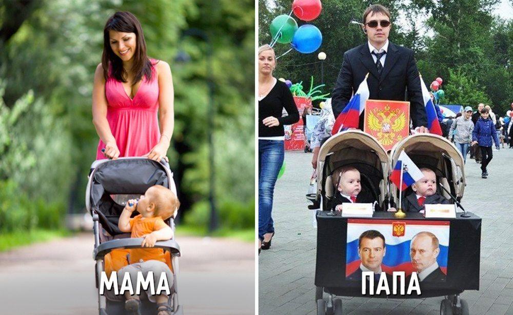 Родители выбирают ребенку коляску