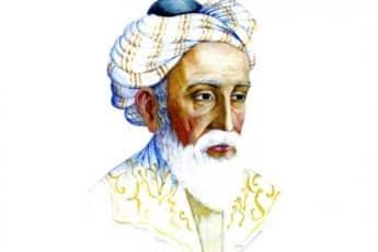 Омар Хайам