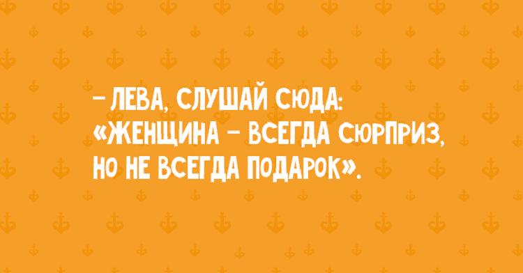 Говорят в Одессе