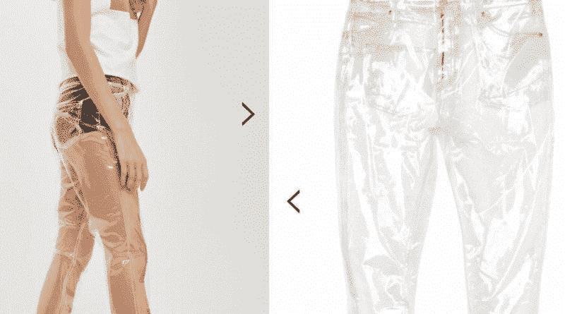 прозрачные джинсы