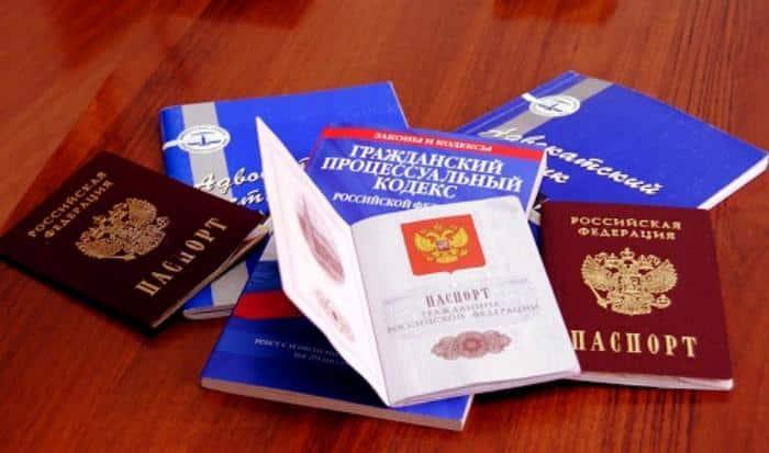 Как получить российское гражданство