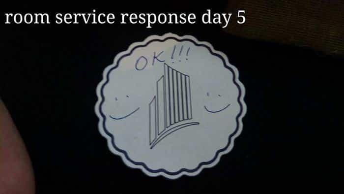 room_service_response_05