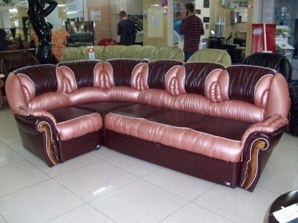 worst_sofa